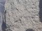 ARENA de carbonato para pistas